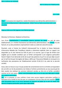 Lettre-type-reclamation-refus_Vitalia.jpg