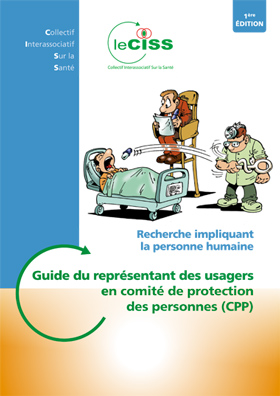 Guide_CPP-CISS-couv.jpg